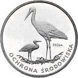 #moneta #SymbolikaBociana #WizerunekBociana